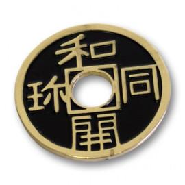 Pièce Chinoise Jumbo (7.5 cm)