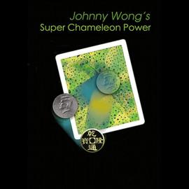 Super Chameleon Power