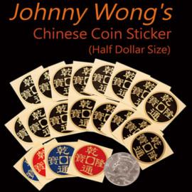 Stickers de pièce chinoise (demi-dollar)