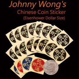 Stickers de pièce chinoise (dollar)