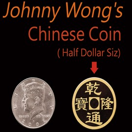 Johnny Wong's Chinese Coin (Half Dollar)