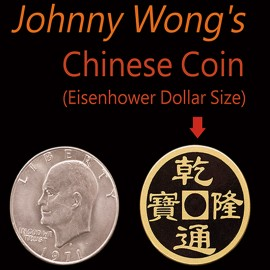 Johnny Wong's Chinese Coin (Dollar)