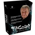 Coffret DVD Passion
