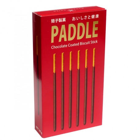P to P Paddle