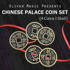 Chinese Palace Coin Set