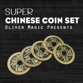 Super Chinese Coin Set