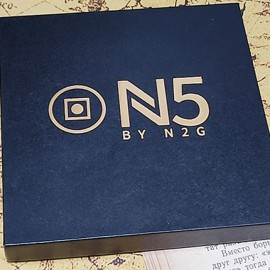 N5 BLACK Coin Set