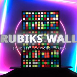 Rubiks Wall Set Standard